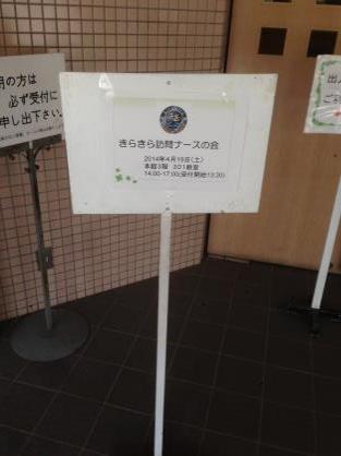 20140422_01