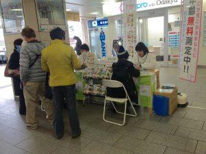 ②マルコメ@登戸駅_催事様子20160316-20