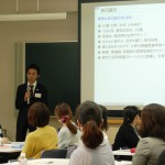 education_seminar_01_05