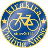 logo_kirakirahomonkango