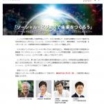 asahi2017