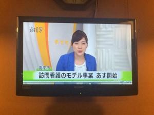 記者会見8