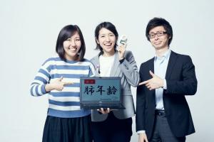 新コン@代官山 | ケアプロ株式会社